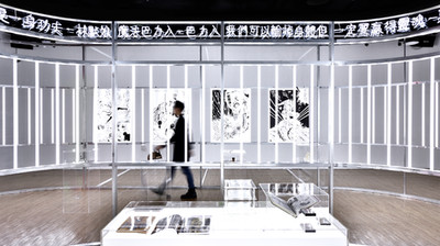 LOCAL HERO 閃到你-台灣漫畫展-05_2.jpg
