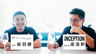 haveAnice|We talk about life ISSUE#07 啟藝 梁浩軒 Ocean X 吳羽傑 Jay