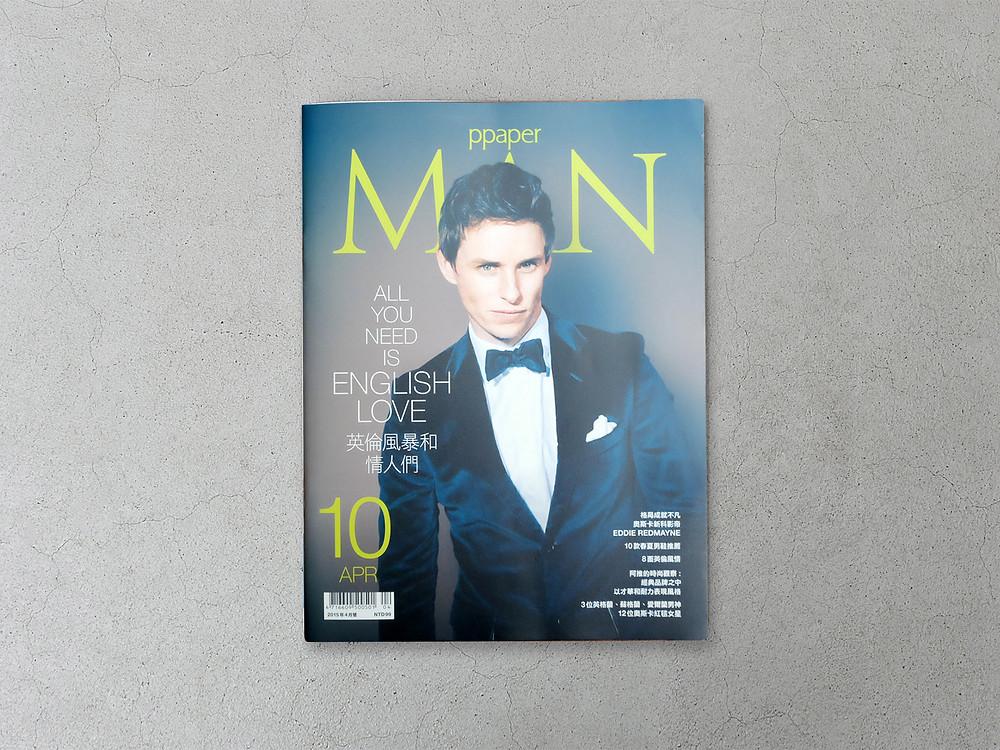 man pqpper雜誌封面-2.jpg