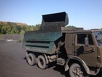 Погрузка уголя в машину.jpg