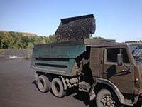 Навантаження вугілля в машини антраціт.jpg