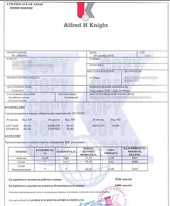 Сертификат Д.jpeg