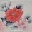 Thumbnail: Kimono Obi (Silk, Hand Crafted Frame)