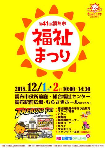 event_31_01-724x1024.jpg
