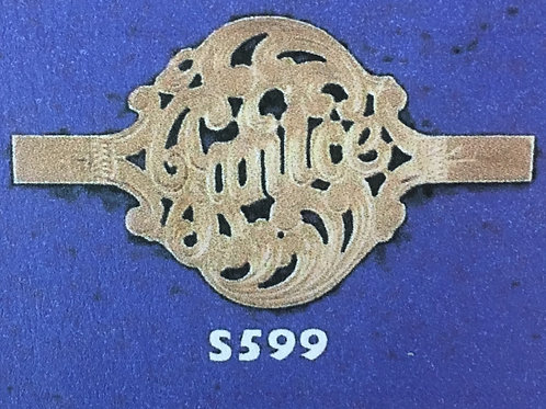 10K gold 1 name 25 cents monogram ring