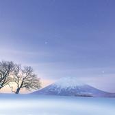 Ezo Fuji Niseko,Hokkaido