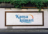 Advertising-Billboard-Mockup.jpg