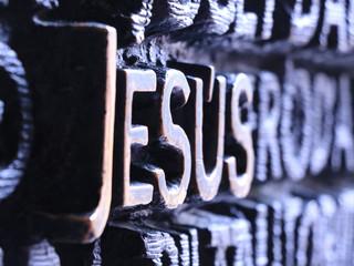 LE NOM DE JESUS EST AU-DESSUS DE TOUT NOM
