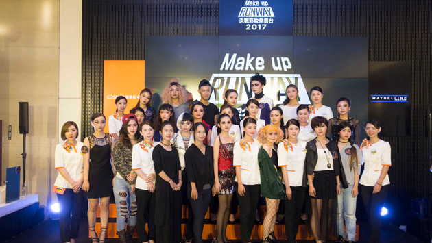 MAYBELLINE x COSMED 2017 Runway