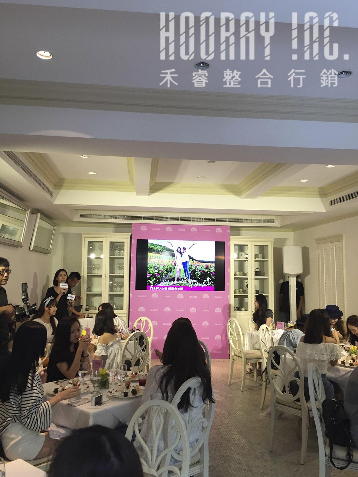 CASIO | Blogger Event
