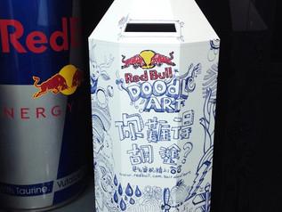 Red Bull | 製作物設計