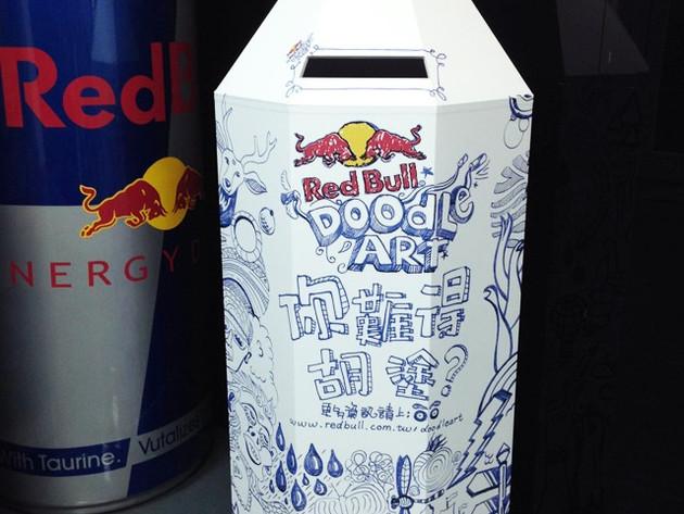 Red Bull   製作物設計