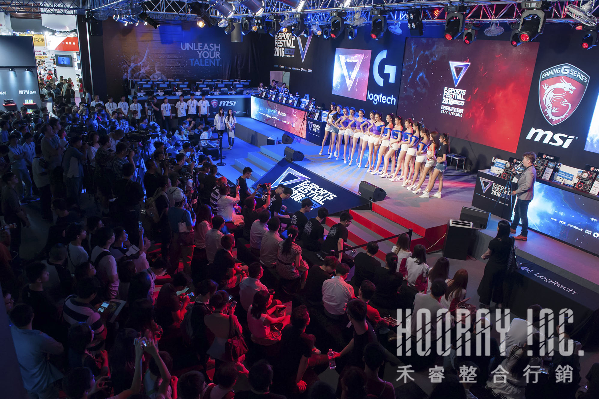 Logitech | 2016 台灣電競節