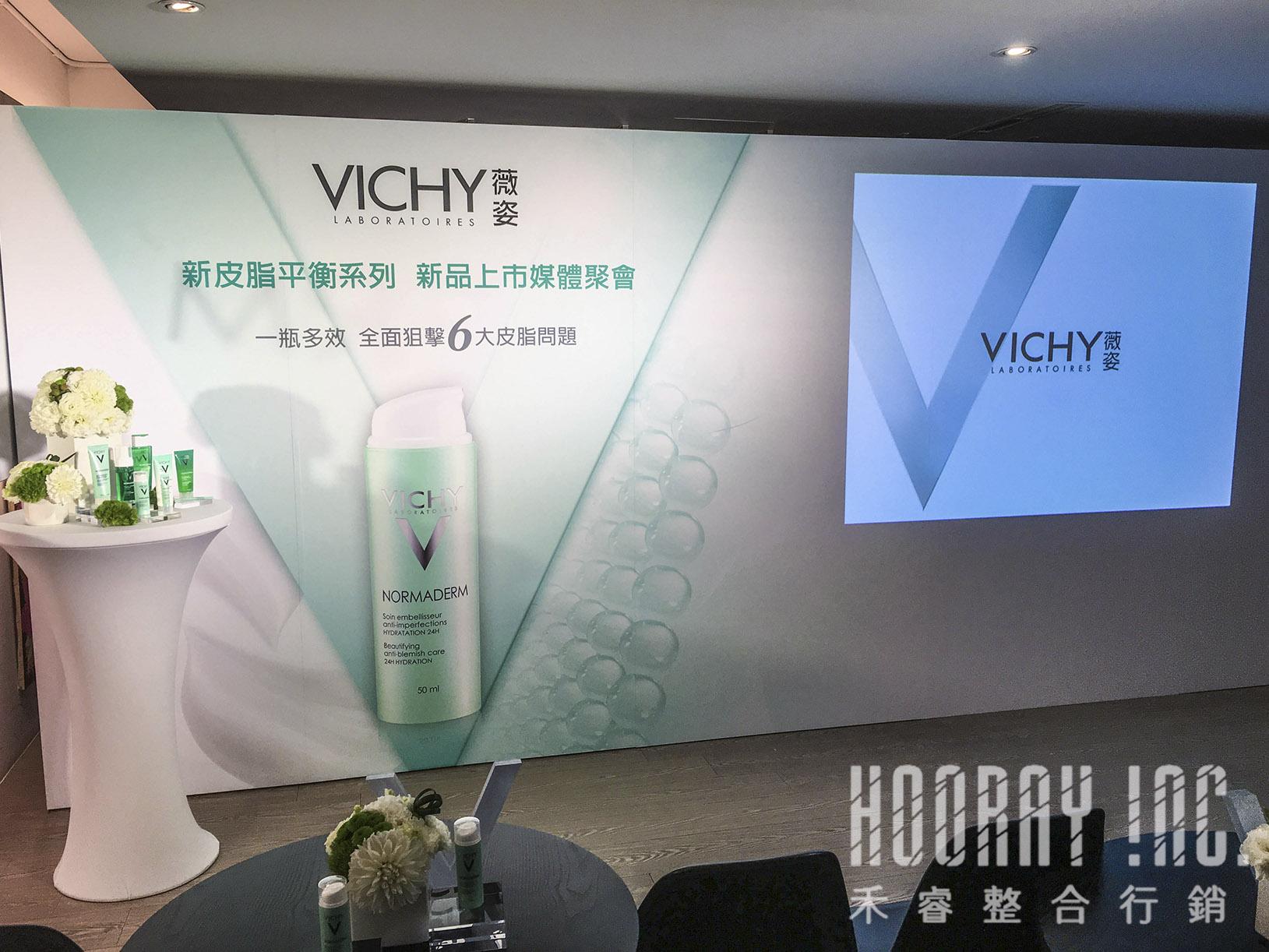 VICHY | 新品上市記者會