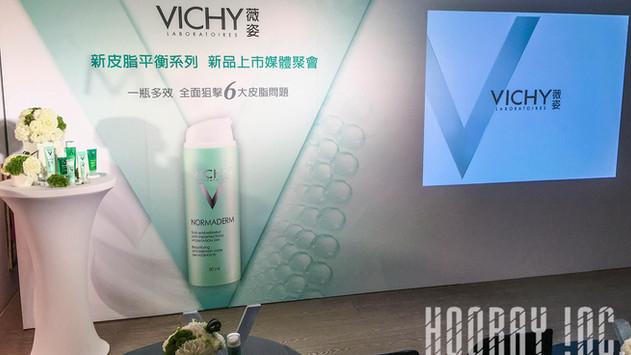 VICHY   新品上市記者會
