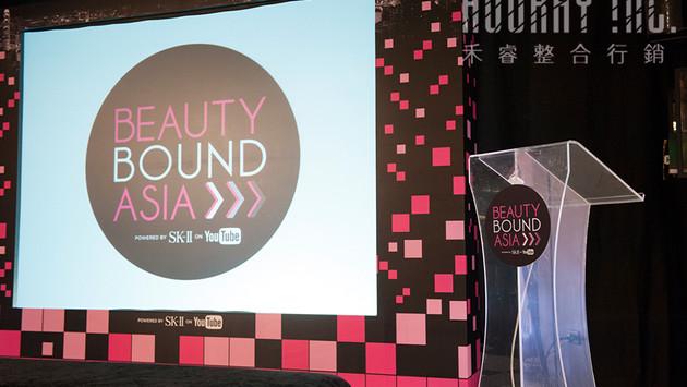 YouTube    Beauty Bound Asia Taiwan