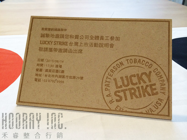 Lucky Strike | 邀請卡
