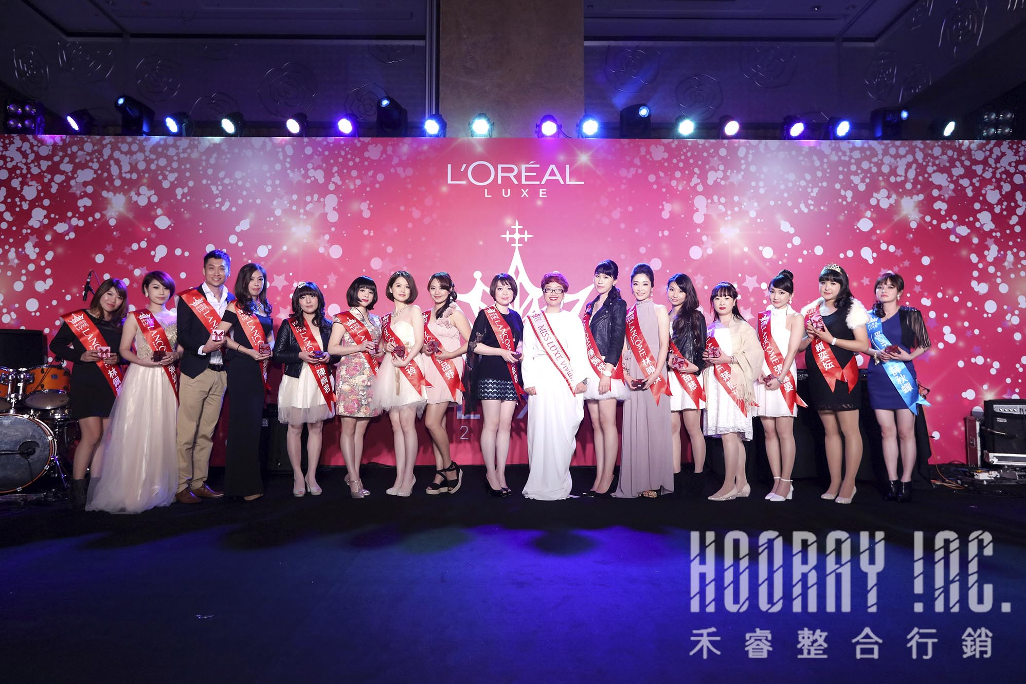 L'Oréal Taiwan | 2016 BA Party