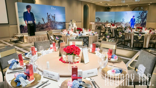 Dior | 2016 Travel Retail Party