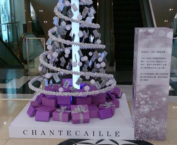Chantecaille   聖誕樹設計