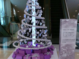 Chantecaille | 聖誕樹