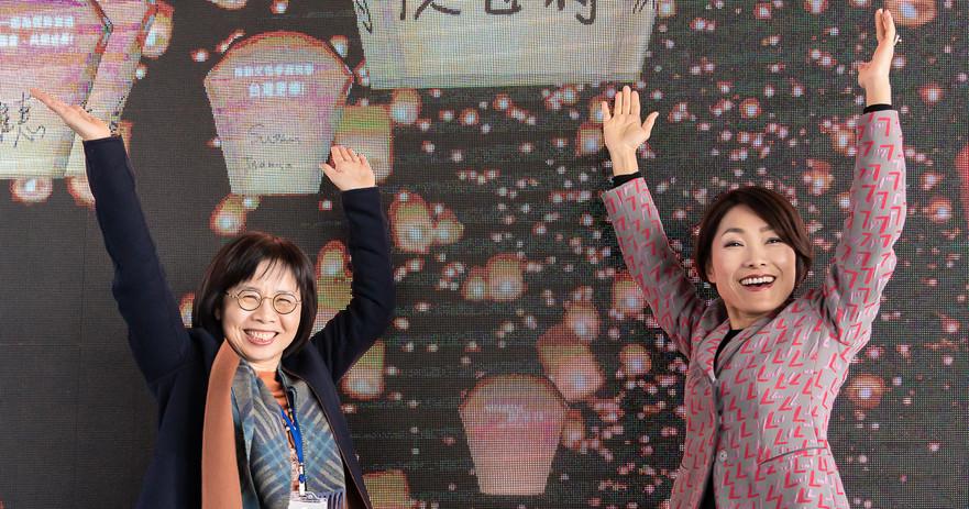 精華搶先報0017-2019_01_24-萊雅共享美麗永續論壇暨晚宴.jpg