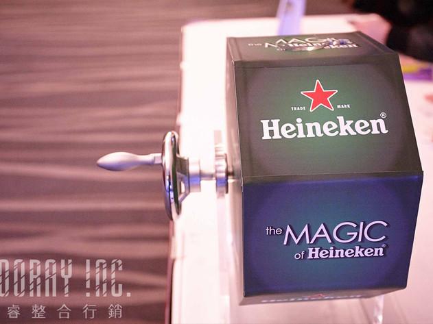 Heineken   活動道具設計