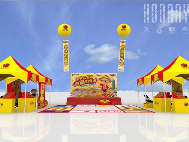 台灣彩券   3D架構設計