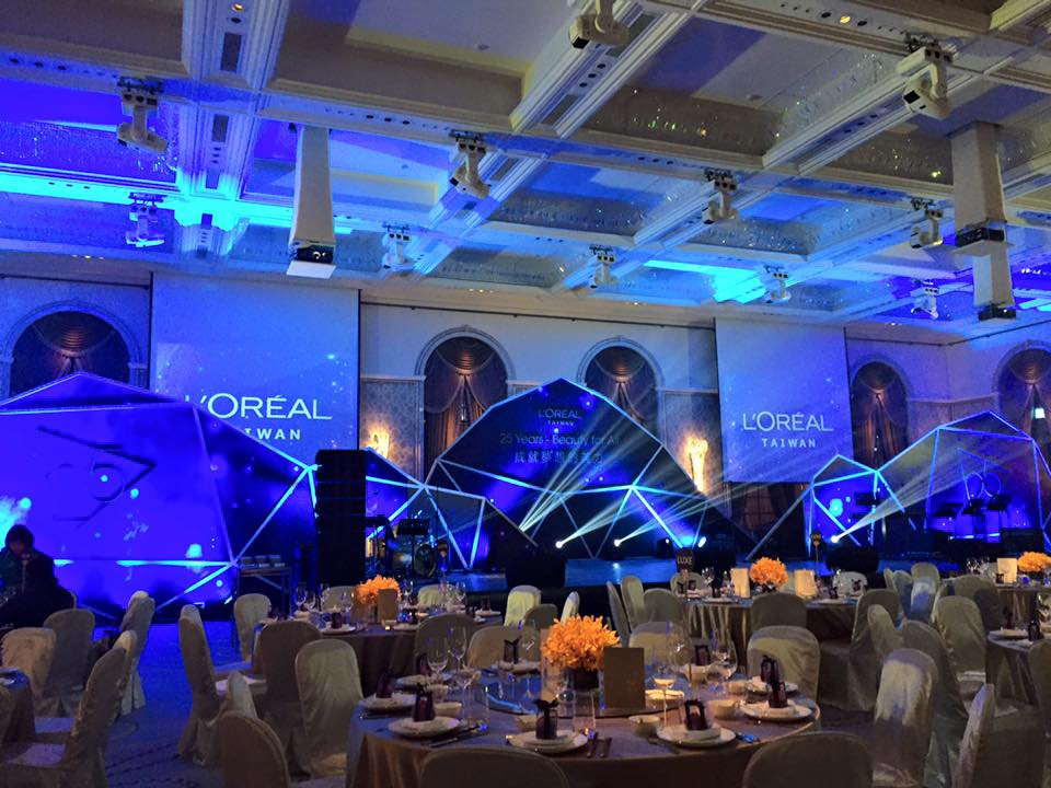 L'Oréal Taiwan | 2016 Year End Party