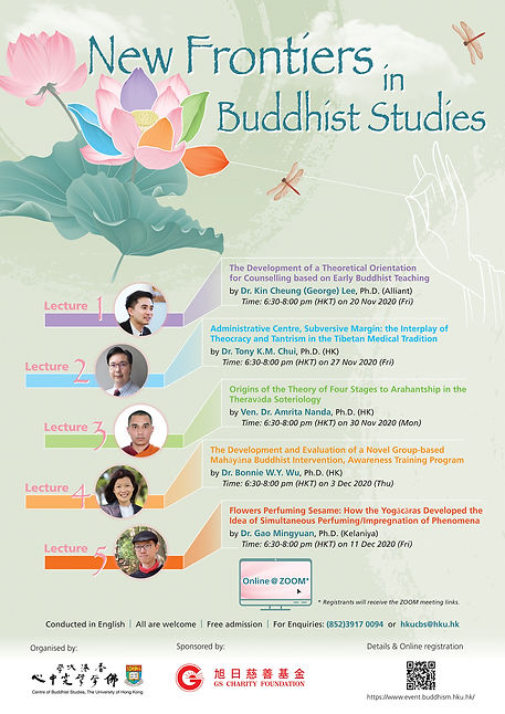 "Online lecture series ""New Frontiers in Buddhist Studies"""