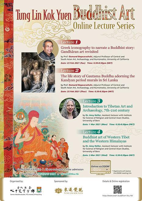 Updated Poster -Tung Lin Kok Yuen Buddhi
