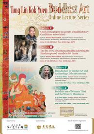 Updated Poster -Tung Lin Kok Yuen Buddhist Art Online Lecture Series-Jan11.jpg