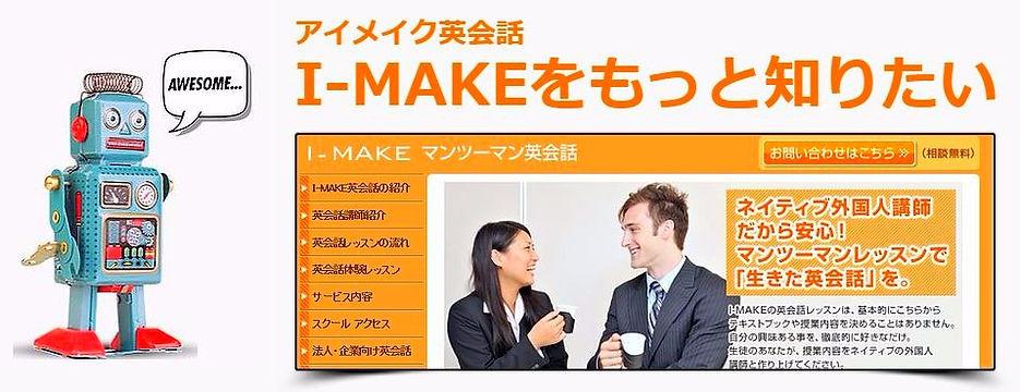 東京横浜名古屋で人気の英会話