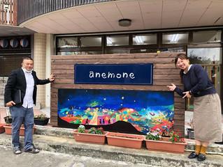 anemone mihama 壁画制作