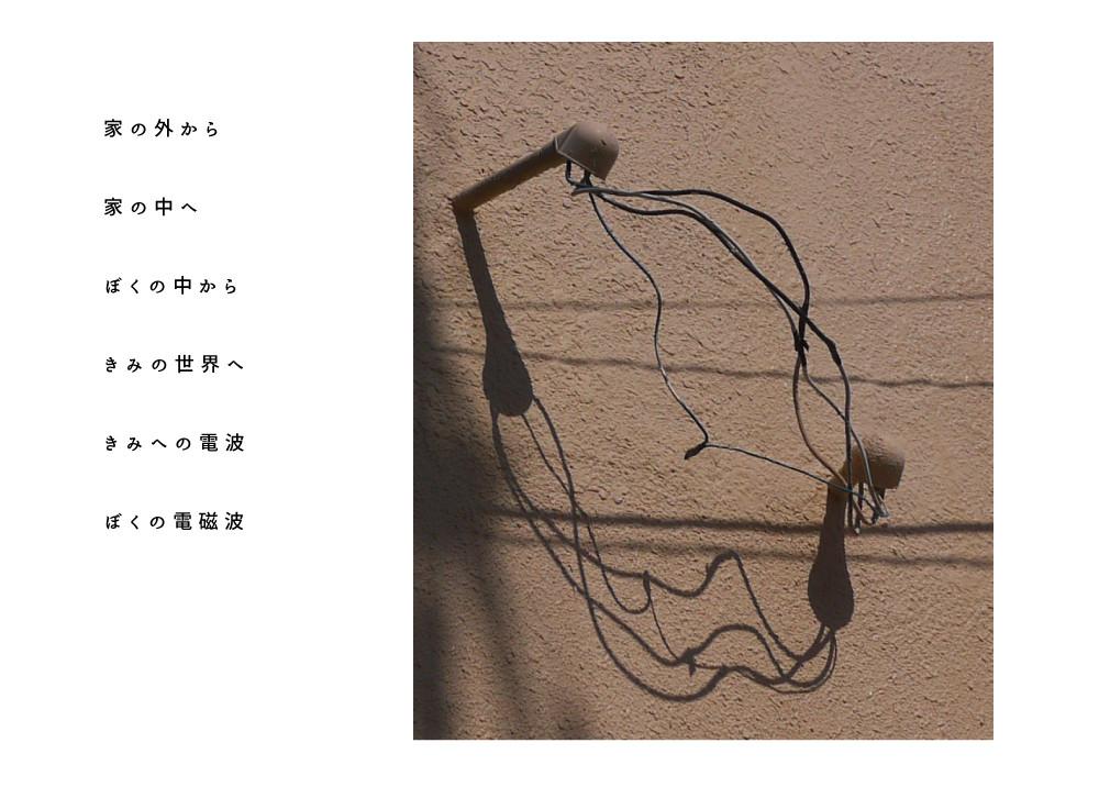 futenma_0511_9.jpg