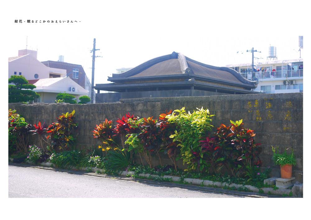 futenma_0511_5.jpg