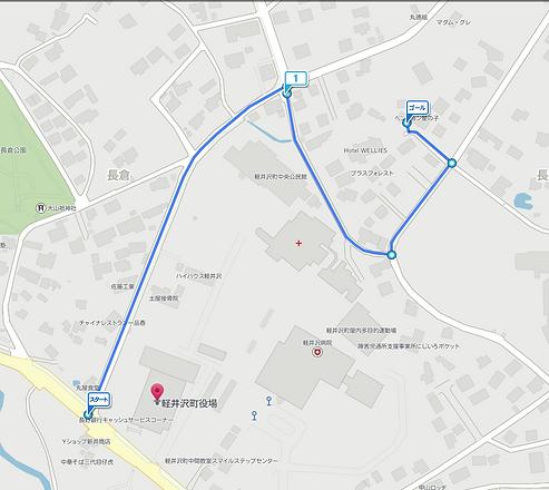 Screenshot_2019-04-29 長野県北佐久郡軽井沢町の地図(住所検