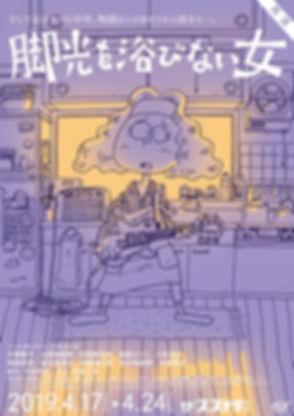 プレオムチラシ2019-02.jpg