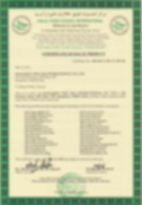 green tea extract halal certificate