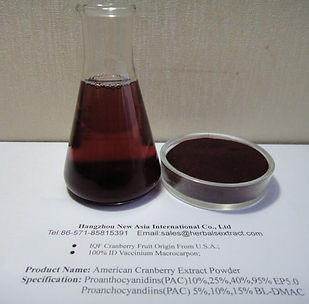 photo of american cranberry extract