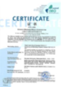 Organic wheatgrass powder certificate Hangzhou New Asia International Co., Ltd
