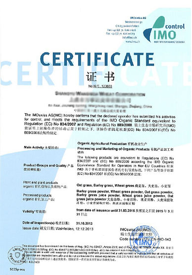Organic wheatgrass powder certificate Hangzhou New Asia International Co., Ltd