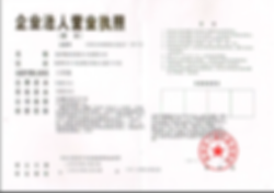 Company Register Hangzhou New Asia International Co., Ltd