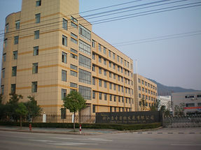 factory Hangzhou New Asia International Co., Ltd