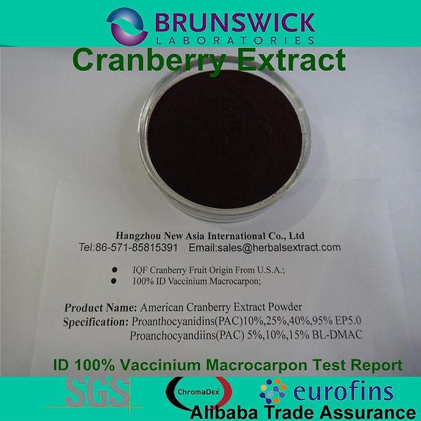 American Cranberry Extract Photo