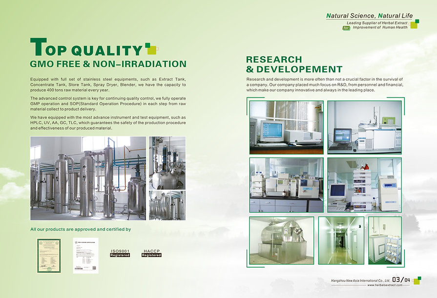 Research And Development Top Quality Herbal Extract Hangzhou New Asia International Co., Ltd
