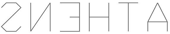snehta logo