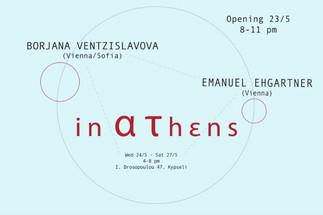 in ατhεns – Austrian Artist Residency