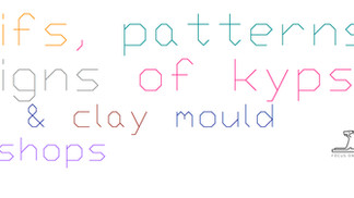 Patterns, Motifs & Designs of Kypseli