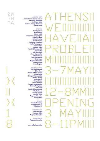 Athens, we have a problem Literary and visual arts Sci-fi festival 3- 7 May